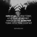 Анна Новикова фото #12