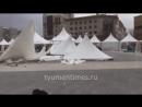 "Ураган в Тюмени фестиваль ""Жара"" на площади 400-летия Тюмени"