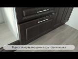 Видеообзор кухни от Злата Мебель 20 111