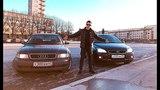 Audi a4 b5.Твоя первая машина за 190к. Покупать в 2018Гонка.