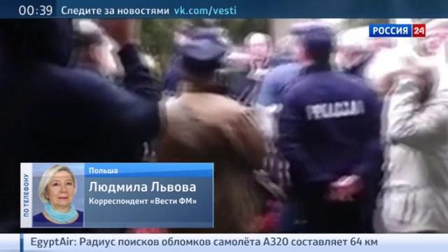 Новости на Россия 24 Арест политолога Пискорского в Польше говорят об охоте на ведьм
