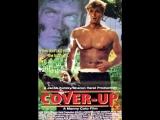 Крыша(Чёрный Октябрь,Версия,Дымовая завеса) Cover-Up, 1991 Дольский,720