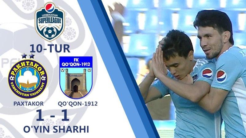 Superliga. 10-tur. Paxtakor - Qo'qon-1912 - 1:1   O'yin sharhi (06.05.2018)