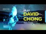 David Chong (Thailand, Koh Phangan) / Jungle Cafe