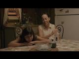 Antes que cante el gallo (2016) на испанском