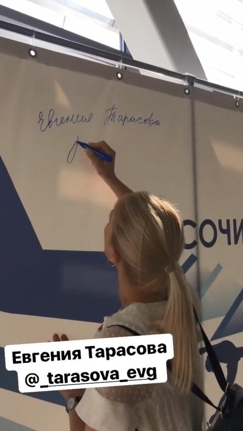 Евгения Тарасова - Владимир Морозов-2 - Страница 12 OWzVOcpqniE
