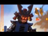 ЛЕГО Ниндзяго Фильм (The LEGO Ninjago Movie, 2017) HD