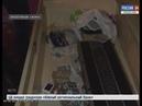 Двое чебоксарцев заработали на покере около 100 тысяч рублей и судимость
