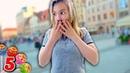 СКОЛЬКО КОНФЕТ у Богдана в городе гномиков? Считай! Квест для детей
