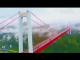 Один из самых захватывающих дух мостов на юго-западе Китая!