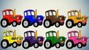 Синий Трактор сборник мультиков учим цвета для детей