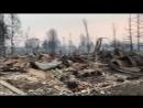 В США выжигают города с НЛО 09 11 18 тоже самое температура 11