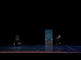 Международный танцевальный конкурс