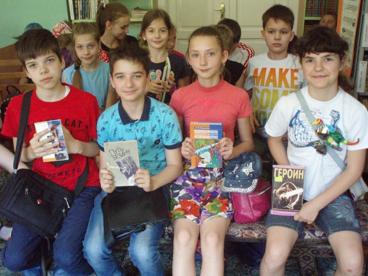 наркотики билет в один конец, донецкая республиканская библиотека для детей, отдел обслуживания учащихся 5-9 классов, летние каникулы с книгой