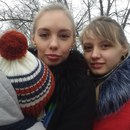 Юлия Губко фото #3
