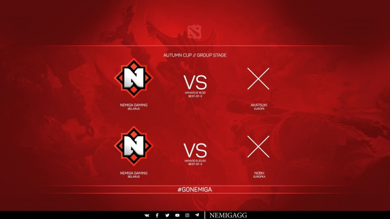 AUTUMN CUP - GROUP STAGE