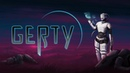Gerty Steam Demo Trailer