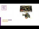 Игрушки для мальчиков в интернет-магазине Техпорт