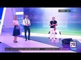 Спортивные страсти - Тигран Петросян, Шамиль Хапаев (футбол, чемпионат 2018) - championship