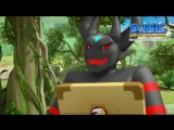 Sonic Boom (Соник Бум) - 2 сезон - 28 серия - Восход Номинатуса