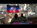 Посвящается Захару и его квите Донбасс вставай с колен