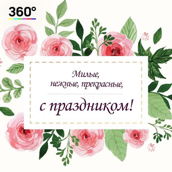 Фото -120433115