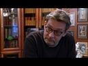 «Александр Домогаров. Рыцарь печального образа». Документальный фильм