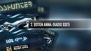 2. Basshunter - Boten Anna (Radio Edit)