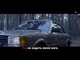 Если бы в песне пелось о том что происходит в клипе ALEKSEEV Пьяное солнце Алексеев.mp4