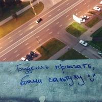 Анкета Данил Полетаев