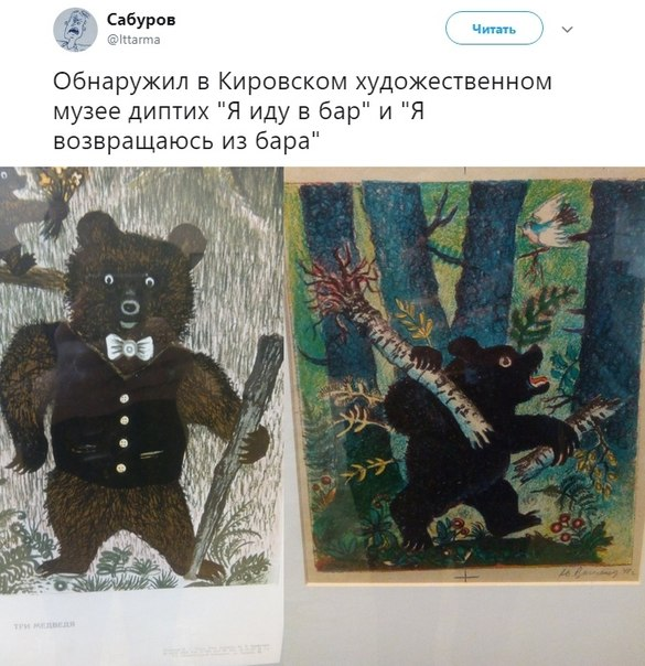 Фото №456268882 со страницы Михаила Тимченко