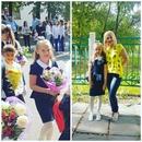 Елена Пыжова фото #2