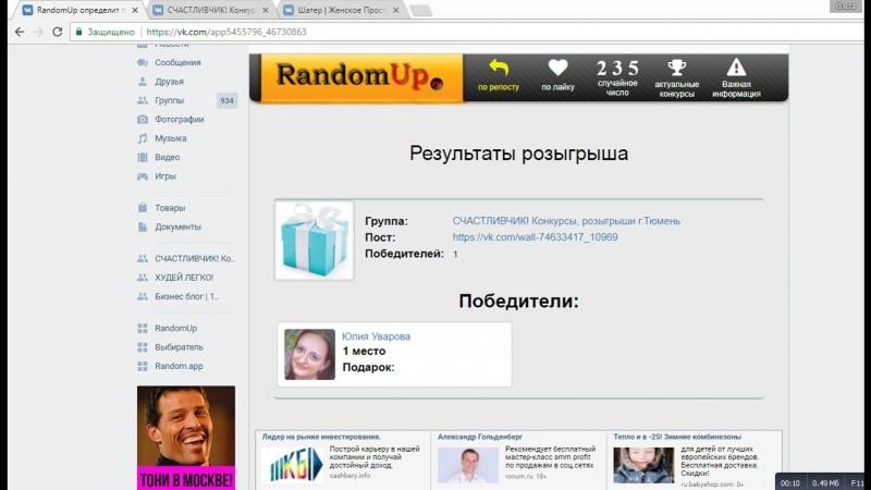 23.02.18г Сертификат на посещение любого мероприятия в пространстве Шатер стоимостью 500 руб