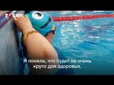 Как вице-мисс мирового конкурса для девушек с пышными формами готовится к заплыву в открытом море