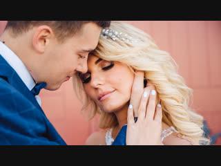 Day Light евровидео Love story, Свадебное видео, История знакомства, Видеосъемка свадеб, Свадебный фильм