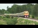 12 вагонный дизель поезд ДР1А