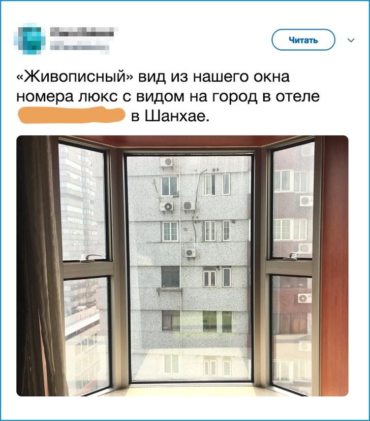 Суровые отзывы об отелях