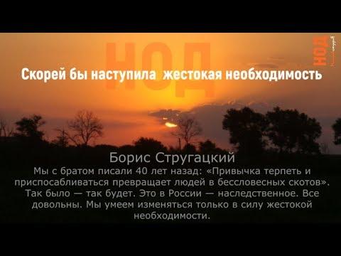 ПРОГУЛКА по СЕМИКАРАКОРСКУ или ПЛАЧ ЗЕМЛИ. Весна 2018.