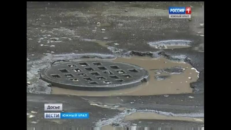 Челябинск. Нарушение правил благоустройства коммунальщиками