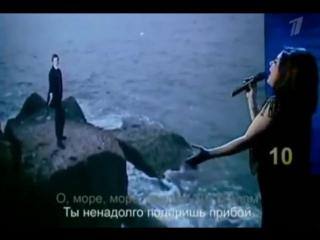 Муслим Магомаев и Тамара Гвердцители - Синяя Вечность