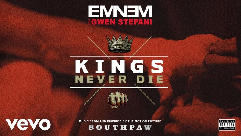 Macj.ru   Eminem - Kings Never Die (Audio) ft. Gwen Stefani