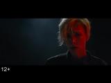 Без меня - официальный трейлер (2018)