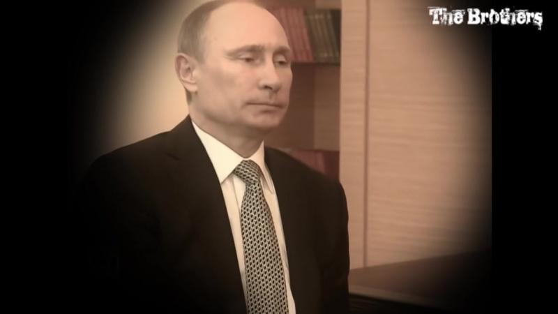 Крестный отец Путин - часть 3 (Erdogan,Obama) _ дон корлеоне _ The Godfather _ п