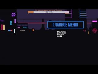 The Mercury Man 7D15k стрим-обзор внука Елькина