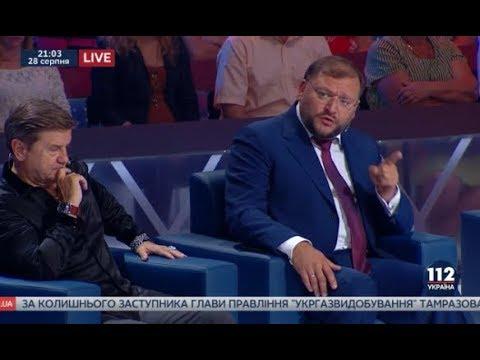 У Порошенко сплошная перемога остаточне прощавай и дякую Добкин