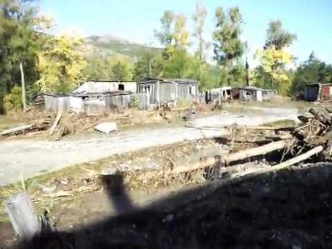Карамкен после наводнения