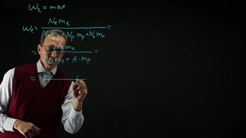 41. 2.2.1.3.2. Олимпиадная задача о массе электронов Школьная химия — простая и интересная