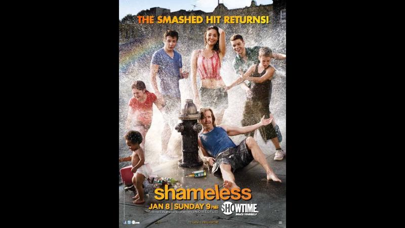Бесстыдники (Shameless) - (2 сезон)