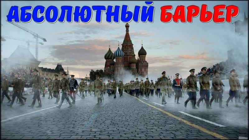 ✅ Как Россия в будущем обеспечит на 100% свою безопасность – стратегический фельетон (Суть вещей)