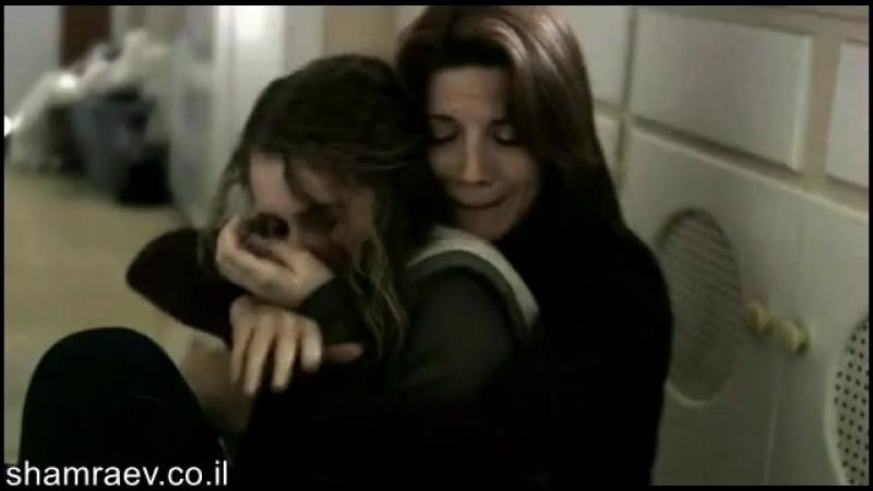 Скорая эмоциональная помощь (3 фильм)